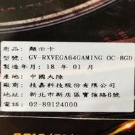 技嘉 AMD VEGA64