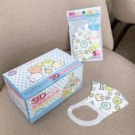 【角落生物】台灣製3D立體三層防護口罩(成人款)-50入