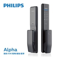 PHILIPS 飛利浦 指紋/卡片/密碼/鑰匙/藍芽智能電子門鎖 Alpha曜石黑(附基本安裝)