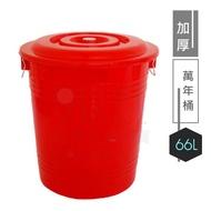【九元生活百貨】收美 加厚萬年桶/86L 萬能桶 回收桶 廚餘桶 大垃圾桶 耐衝擊塑料 台灣製