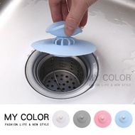 過濾網 矽膠地漏 地漏 排水孔蓋 過濾器 過濾塞 水槽塞 毛髮過濾網 水槽蓋 防蟲防臭 廚房 浴室 防堵塞 飛碟型 二合一按壓式 地漏蓋 ♚MY COLOR♚【Y050-1】