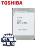 TOSHIBA 12TB 企業級硬碟(MG07ACA12TE) /SATA3/7200轉/256MB快取/五年保固