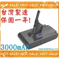 《台灣製造保固一年》GreenR3 3000mAh Dyson V8 / SV10 系列吸塵器適用 鋰電池