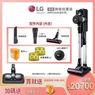 【12/1-12/31指定品買就送$1112mo幣-LG 樂金】A9+無線吸塵器送濕拖吸頭
