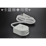 ▪℡☜飛利浦電動牙刷感應充電器HX6100 HX6950 HX6730 HX8140 HX9172