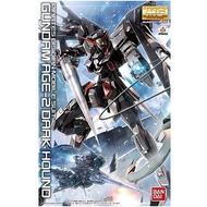 萬代 MG 鋼彈 AGE-2 黑獵犬 AGE-2DH