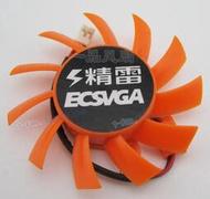 索泰620 GT630 精雷HD6450-1GD3 顯卡風扇GY6010M12S DC12V 0.10
