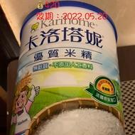 卡洛塔妮  優質米精