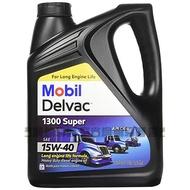 『瘋省網』美孚 Mobil 1 Delvac 1300 Super 15W40 合成機油(汽柴共用) #4819