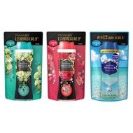 日本 P&G 花漾系列 衣物芳香顆粒 補充包455ml 香香豆 香香粒 本格消臭 阿志小舖