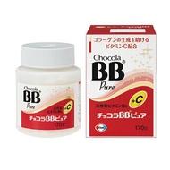 -典安- 俏正美BB Pure 糖衣錠 Chocola BB Pure 170錠/80錠