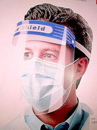 臉盾構(4)臉盾構護面具臉覆蓋物口罩防護面罩病毒感染防止花粉症流行性感冒飛沫口罩塑料透明 beads