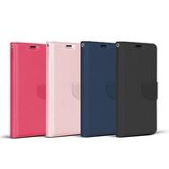 【SONY】Xperia 10 II 商務可立式掀蓋皮套(4色)