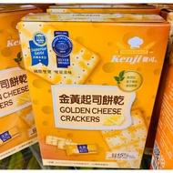 健司金黃起司餅乾&奶油胚芽餅乾85.5公克