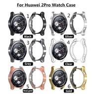 華為watch 2Pro智能4G運動手表保護殼 電鍍tpu2PRO防摔套鏤空軟殼