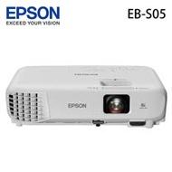 【EPSON 台灣愛普生】 EB-S05 亮彩商用投影機