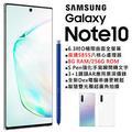 (限量特價)Samsung Note10 8G/256G(空機) 全新未拆封原廠公司貨20 ULTRA S20+
