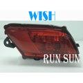 ●○RUN SUN 車燈,車材○● 全新 TOYOTA 豐田 2010 2011 2012 2013 2014 WISH 全紅後霧燈 一顆900