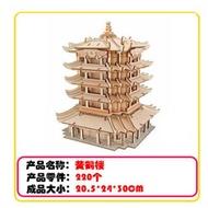 lover405417#爆款熱賣#手工拼裝建築模型 成人3d立體木制木質拼圖兒童益智積木玩具天壇