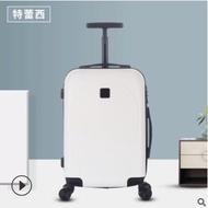 拉杆箱商務旅行拉桿箱包20寸男女萬向輪旅行箱