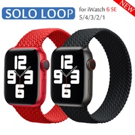 Silicone Braided Solo Loop Strap For Apple Watch band 44mm 40mm 38mm 42mm silicone Elastic Bracelet i Watch Apple Watch Series 6 SE 5 4 3