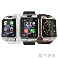 「樂天優選」新款智慧手錶手機藍芽插卡打電話手錶防水定位學生成人多功能