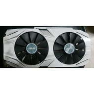 ASUS RX480 4G