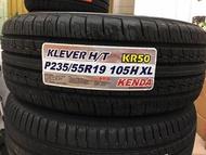 【優質輪胎】建大KR50全新胎_235/55/19_台製(Tour HP UHP PA02 CSC5 SPRO)三重區