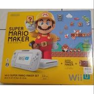 【絕版品】Wii U 主機 32G 超級瑪莉歐 Mario Maker 製作大師 白色主機同捆版