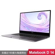 HUAWEI  Matebook D14 筆記型電腦 2年保固
