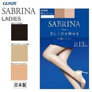 日本 GUNZE 郡是 SABRINA 13pha加壓緊實顯瘦防勾破褲襪 絲襪 M-L /L-LL RH shop 日本代購