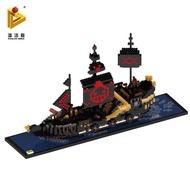 艾樂芬🐘 潘洛斯鉆石小顆粒微積木海盜船模型迷你i益智積木拼插拼裝玩具