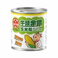 牛頭牌金鑽玉米粒340g 【康鄰超市】