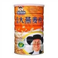 *健人館* 桂格大燕麥片  700g+100g/1100g瓶(運送過程中難免凹罐,售出後不退換)
