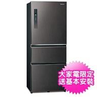 【Panasonic 國際牌】能源效率一級500公升三門冰箱(NRC501XV/NR-C501XV)