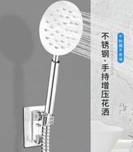 花灑花灑噴頭304不銹鋼淋浴頭單頭增壓洗澡淋雨手持蓮蓬頭