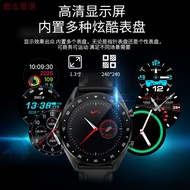 【新年爆款】新款L7智能手表心率心電運動健康監測黑科技藍牙通話手表電商爆款爸爸用的手錶