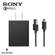 原廠品質 SONY 快速 充電組 傳輸線 Micro USB Type-C  PD 安卓 Xperia XZ1 XZ2 XZ 『無名』 N05118