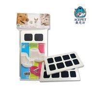 【ACEPET 愛思沛】寵物活水機/飲水機 濾網 過濾網 過濾棉 活性碳濾網/一組2片