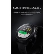免運現貨免運AMAZFIT 智慧運動手錶2 支持游泳 GPS 心率 Firstbeat運動測量及建議 華米科技出品