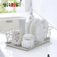 【生活采家】台灣製304不鏽鋼廚房碗盤陳列瀝水架(#27245)