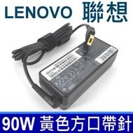 聯想 LENOVO 90W 原廠規格 變壓器 20V 4.5A 方口帶針 充電器 電源線 充電線 Edge S5 IdeaPad B490 B490s G400 G405 G500 G500s G505 G510  E431 E440 E450c E455 E531 E540 E545 E550c E560p 20G5 E570 T431s T440p T440s T450 T450s