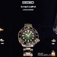 Seiko Prospex SUMO Green Limited Edition ผลิตแค่ 820 เรือน ทั่วโลก