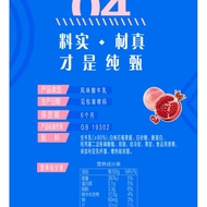 ✥☌Just Pure Yoghurt Drink 230ML x 10 Bottles - Original Flavour / Cheese mango red grapefruit /white peach pomegranate