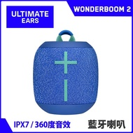 【宏華資訊廣場】 Ultimate Ears - UE Wonderboom 2 防水無線藍牙喇叭 公司貨