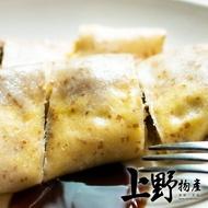 【上野物產】貼近養生系 素食全麥蛋餅皮 x10包(1800g±10%/30片/包)