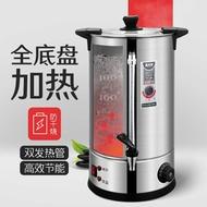 奶茶桶 燒水桶電熱大容量304不銹鋼開水桶加熱保溫桶奶茶店商用熱水茶桶 MKS小宅女 居家生活節