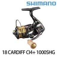 漁拓釣具 SHIMANO 18 CARDIFF CI4+ 1000SHG (捲線器)