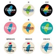 TW 我來自台灣 我是台灣人識別胸章-58mm