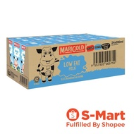 Marigold UHT Low Fat Milk 24 x 200ML